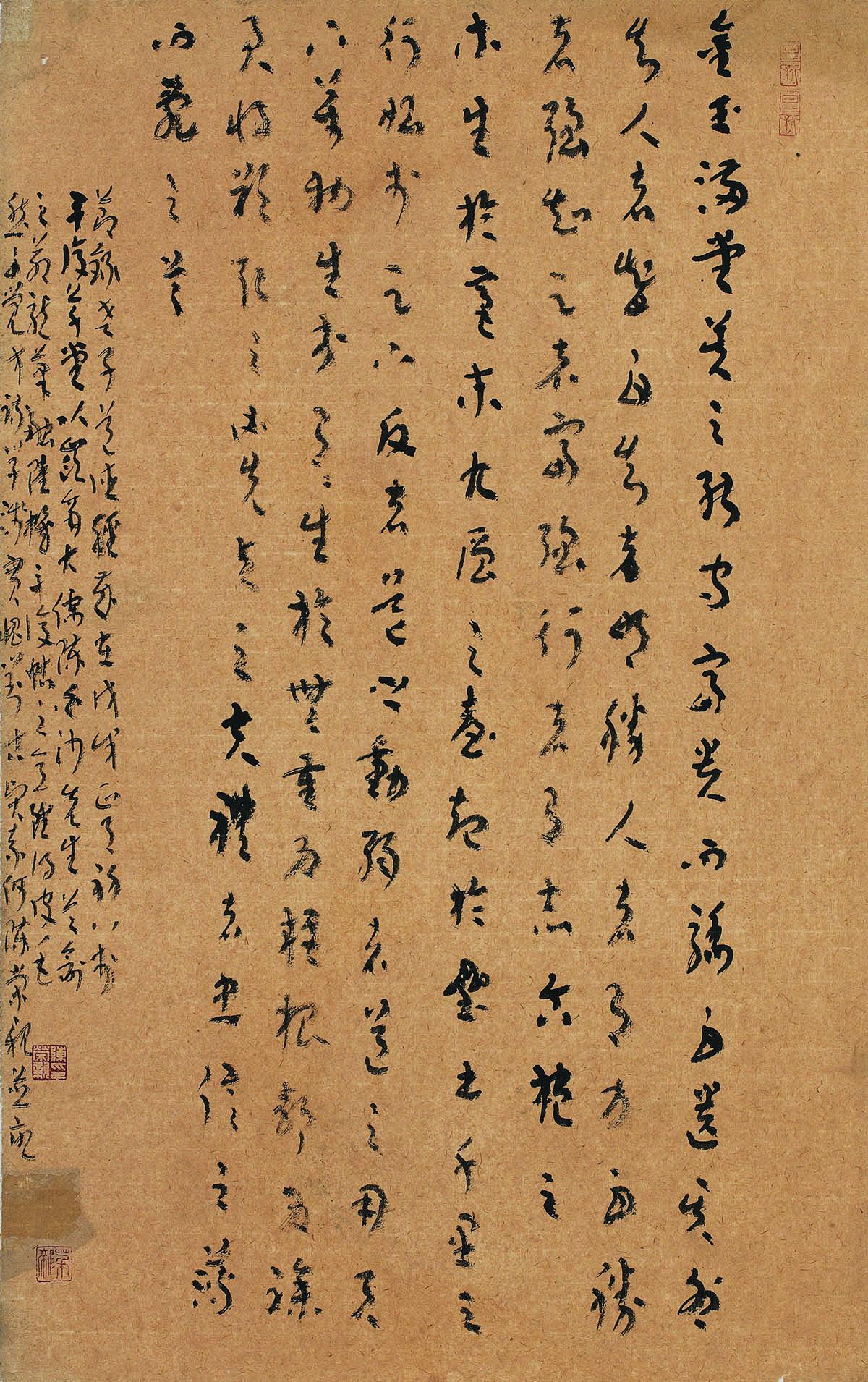 008陈荣亲-行书竖幅-从善如流和《道德经》节选