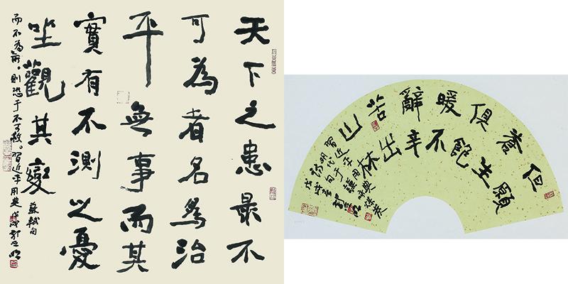 018郭亚明-楷书斗方-习近平用典-楷书扇面-习近平用典